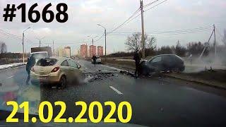 Новая подборка ДТП и аварий от канала «Дорожные войны» за 21.02.2020. Видео № 1668.