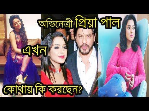 কেন বাংলা ছেড়ে চলে গেলেন প্রিয়া,অভিমান না অন্য কিছু Priya Paul Bengali Actress Big Boss Bangla