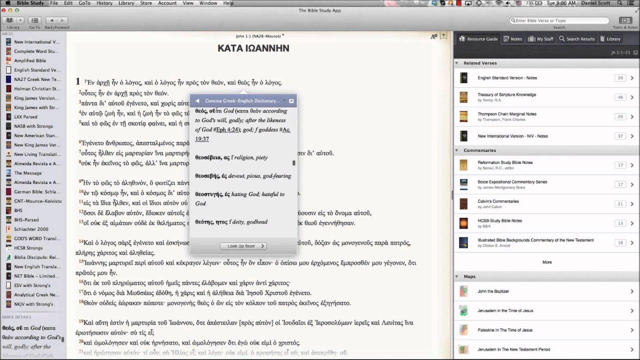 Original Languages in The Bible Study App