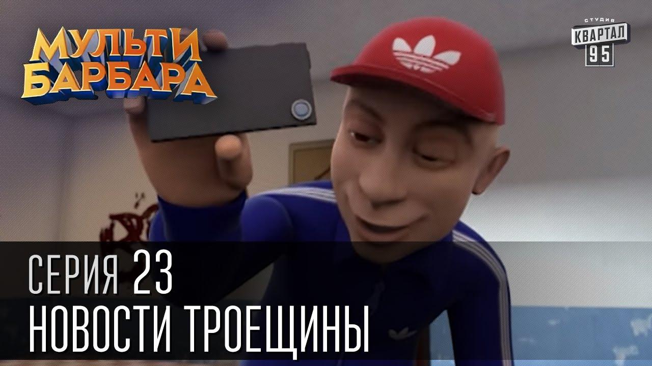 сказочная русь актеры озвучки