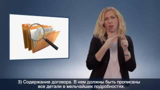 видео Услуги финансовых посредников - кредитных брокеров. В чем польза кредитного брокера?