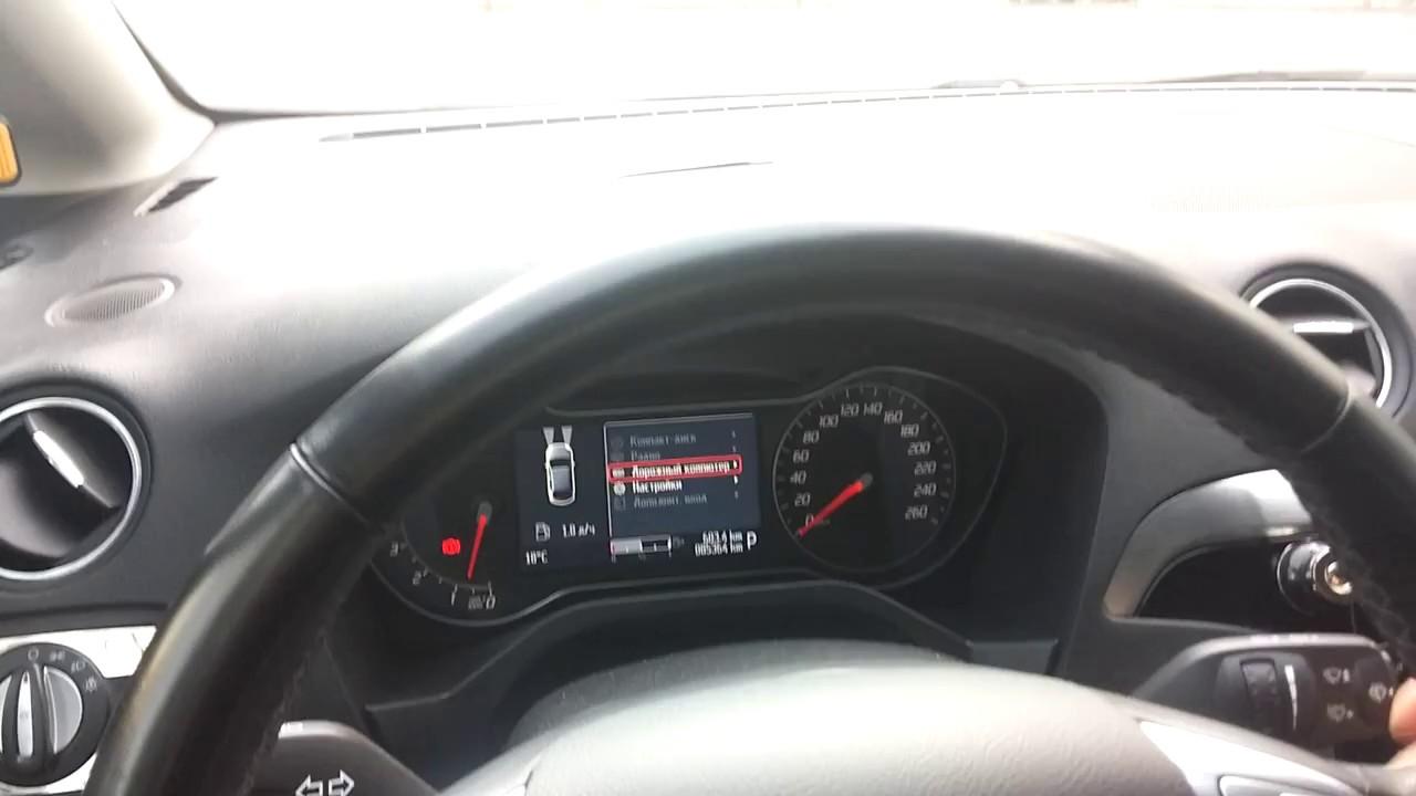 стук на ford s-max когда поворачиваешь руль