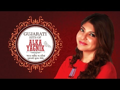 Hits Duets of Alka Yagnik  Gujarati Popular Songs  Audio Jukebox