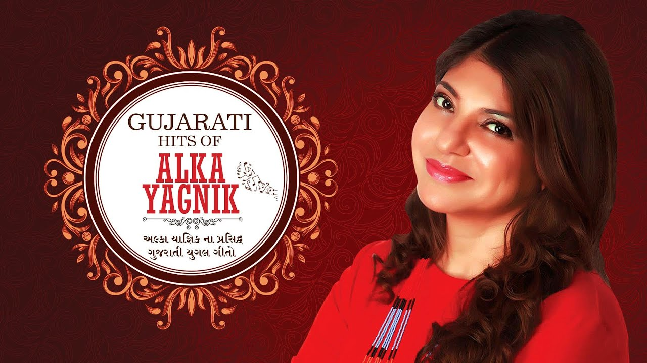 Hits Duets Of Alka Yagnik
