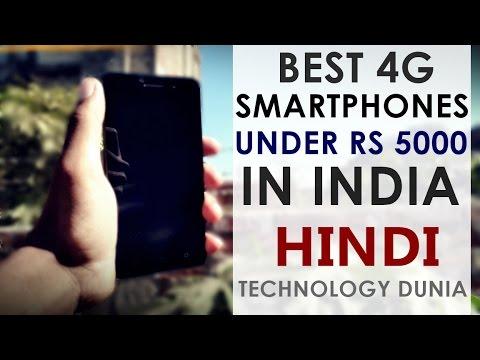 Best 4G Smartphone Under Rs 5000 In India December 2016.