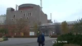 Accident Reported At Ukrainian Nuclear Power Plant