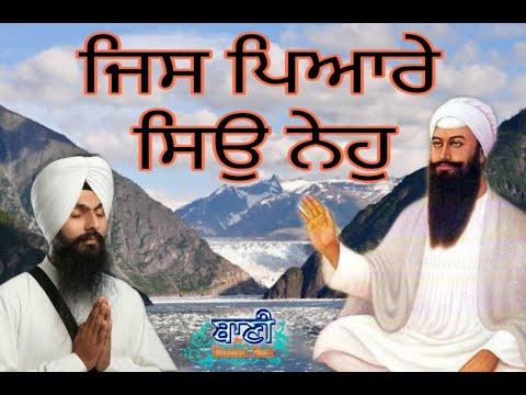 Blissful-Shabad-Jis-Pyare-Syo-Neho-Bhai-Maninder-Singh-Ji-Darbar-Sahib-Gurgao