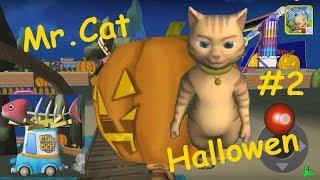 Продолжение Волшебной Ночи на Хеллоуин Мистер Котик Обошел все Качели и Показал все Тайные Игры