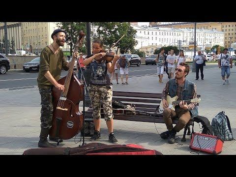 Уличные музыканты на Арбате