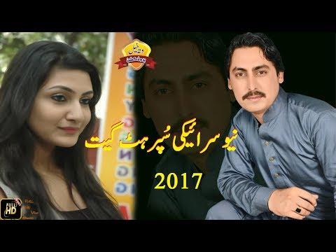 Tedian Nishanian ►Singer Naimat Niazi Daoudkhelvi►Latest Punjabi And Saraiki Song 2017