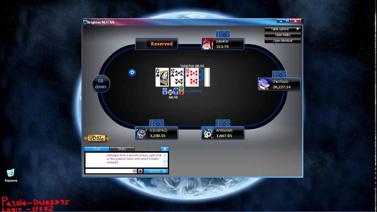 poker bot v1.3.3.7