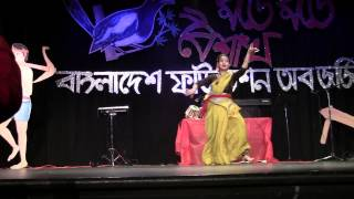 Faguner Mohonay Dance | Choreography