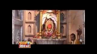 Sab Rang Fike - Maa Bamleshwari Ne Banwaya Sundar Udan Khatola - Prem Balaghati - Hindi Song