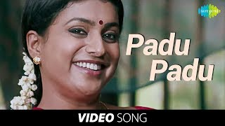 Apple Penne | Padu Padu song