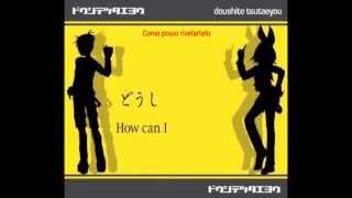 [Rin Len Kagamine] Natto! [SUB ITA - ROM - JAP - ENG]