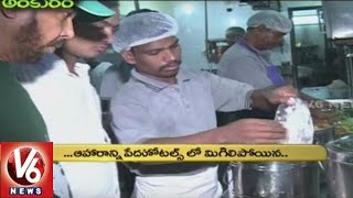 Special Story On Robin Hood Army Organisation | Hyderabad | Ankuram | V6 News
