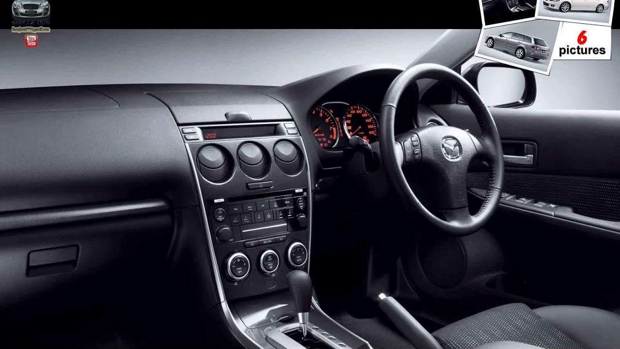Mazda Atenza Sport Wagon ( 2005 ) - YouTube