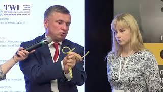 Сергей Смирнов Часть 2 TWI обучение в промышленности