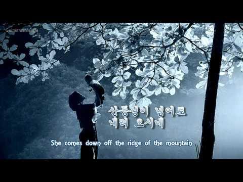 임형주(Lim Hyung Joo) - 찔레꽃(Wild Rose) [Eng Sub]