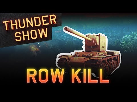 Thunder Show: Row kill
