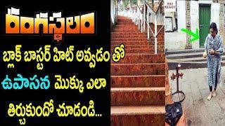 Upasana Foot Walk To Tirumala For Rangasthalam ...