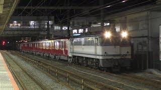 【甲種輸送】EF65 2090牽引、東京メトロ2000系2118F6両+ヨ8450 2020.2.1