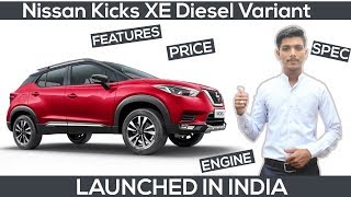 2019 Nissan Kicks XE Diesel Variant Launch in India | हिंदी में | Mileage | Spec | Engine | Features