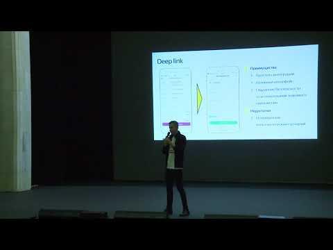 Яндекс Касса как лучшее решение для Интернет эквайринга /// Доклад Максима Иванова, Яндекс