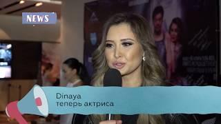 Dinaya появится на киноэкране в Вене
