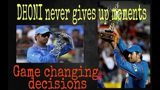 Ms dhoni -  Most inspiring moments | moments that makes DHONI great | Must watch every dhoni fan