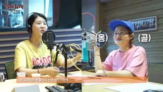 Kang Yu-mi says Kim Sin-young's black history, 강유미가 말하는 김신영 뜻밖의 흑역사! [정오의 희망곡 김신영입니다] 20170809