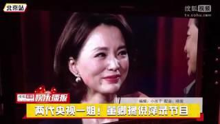 Gambar cover 两代央视一姐!董卿搀倪萍录节目