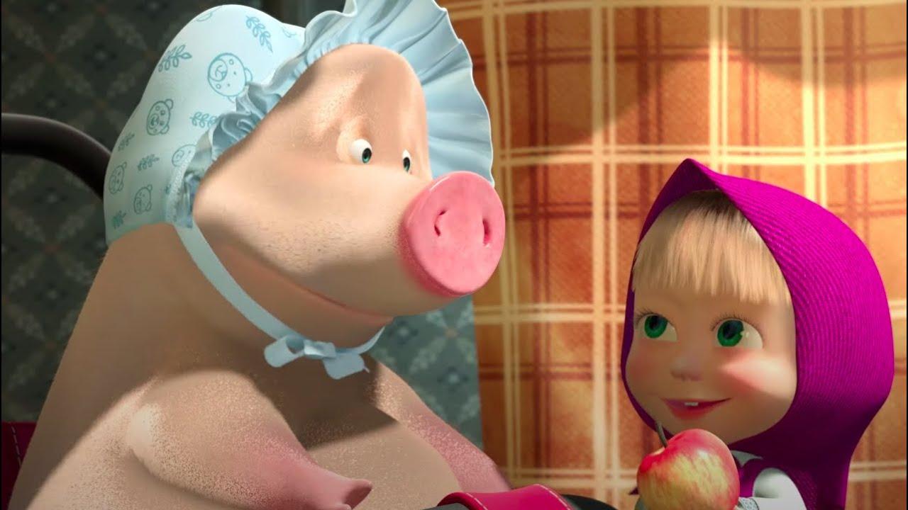 Маша и Медведь - С чего все начиналось? - Друзья Маши ?  Приключения Свинки ?