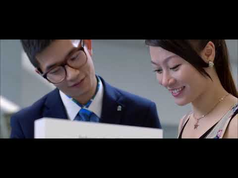 We are Standard Chartered