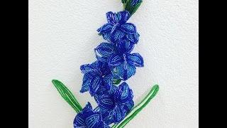 МК: ГЛАДИОЛУСЫ из БИСЕРА. Tutorial: Beaded Gladioli. Часть 1/2. Цветы из бисера