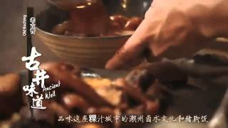 RE2 iMovie - Cheryl Tsai (Day 1)