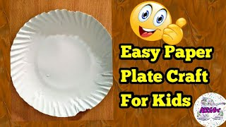 Best Out Of Waste Paper Plate crafts | Easy Paper Plate crafts for kids | Crafts for kids | Lion
