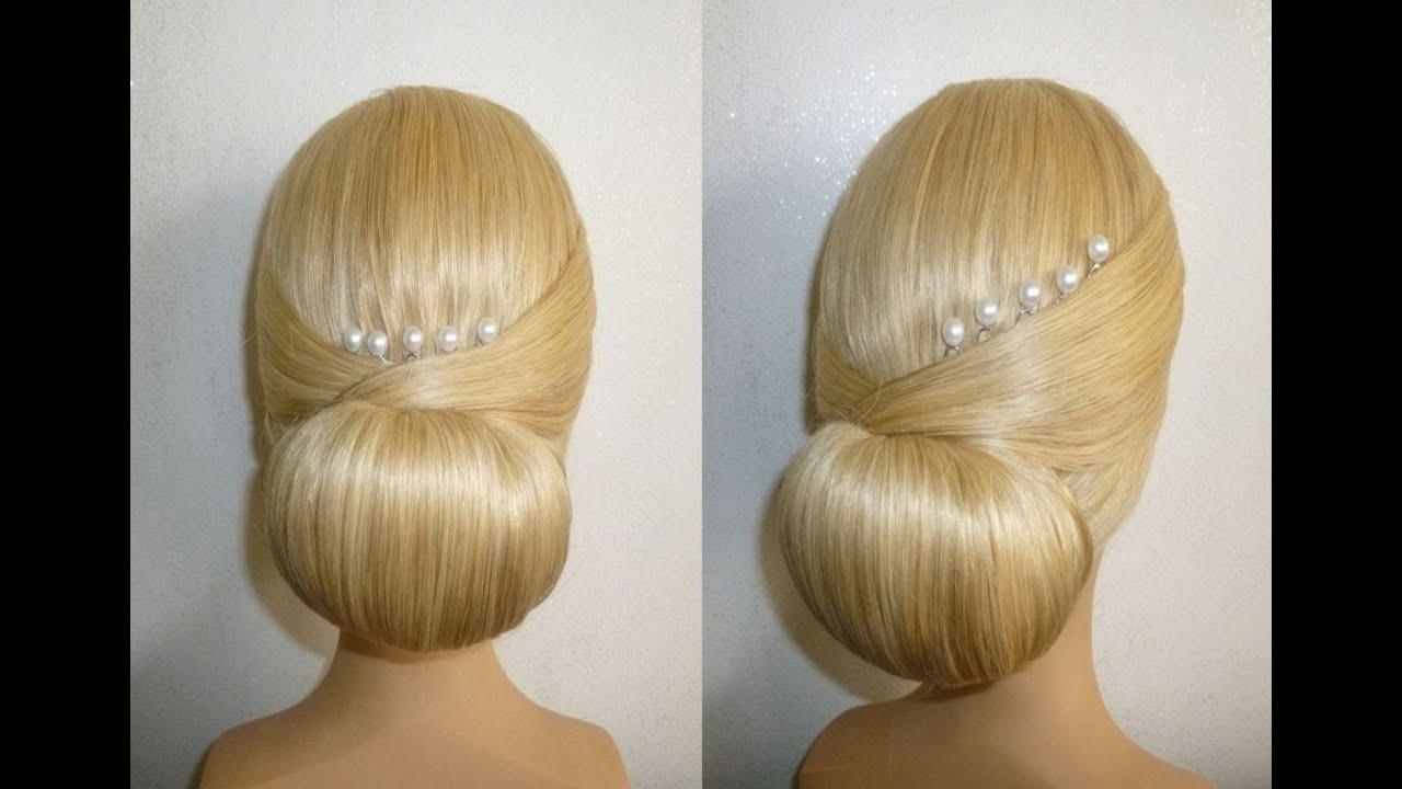 easy&quick prom wedding hairstyle