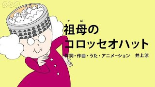 「びじゅチューン!」は、世界の「びじゅつ」を歌とアニメで紹介する番...