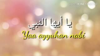 Ya ayyuhan nabi Ai Khodijah
