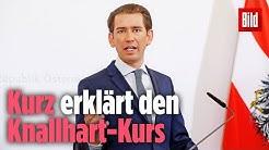 Österreich trifft wegen Corona radikale Entscheidungen | Kanzler Kurz gibt Erklärung ab
