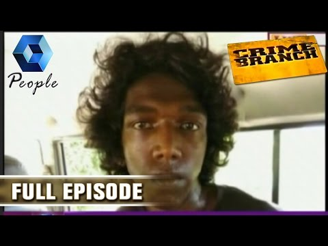 Crime Branch: Youth Held In Kochi For Carrying Illegal Drugs | 2nd May 2017 |  Full Episode
