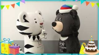 (KOR) PyeongChang 2018 Mascot First Birthday/ 2018 평창 마스코트 생일