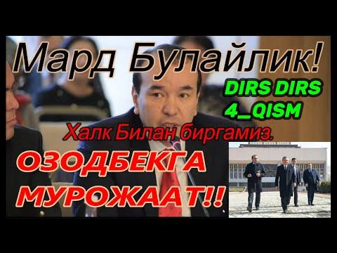 Юлдуз Озодбек назарбеков пахта койди!