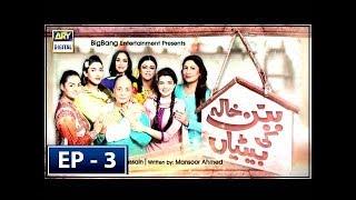 Gambar cover Babban Khala Ki Betiyan Episode 3 - 5th July 2018 - ARY Digital Drama