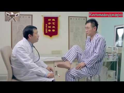 Прикол -  врач невропатолог