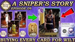 BUYING EVERY CARD FOR GALAXY OPAL WILT CHAMBERLAIN IN MYTEAM! NBA 2K19 A Sniper's Story Ep. 9