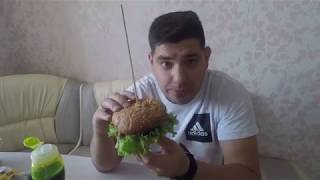 Готовим Black Star Burger