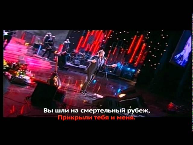 Стас Михайлов — Героям России (Караоке)