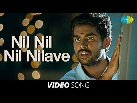 Nil Nil Nil song | Mathapoo Tamil Movie | Gayatri | HD Tamil movie songs